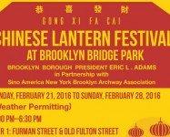 Chinese Lantern Festival in Brooklyn Bridge Park