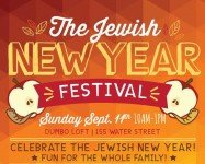 Jewish new year celebration for families in DUMBO on Sunday 9/11