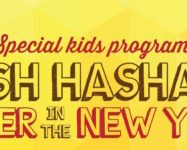 Rosh Hashanah celebrations for kids in our neighborhood