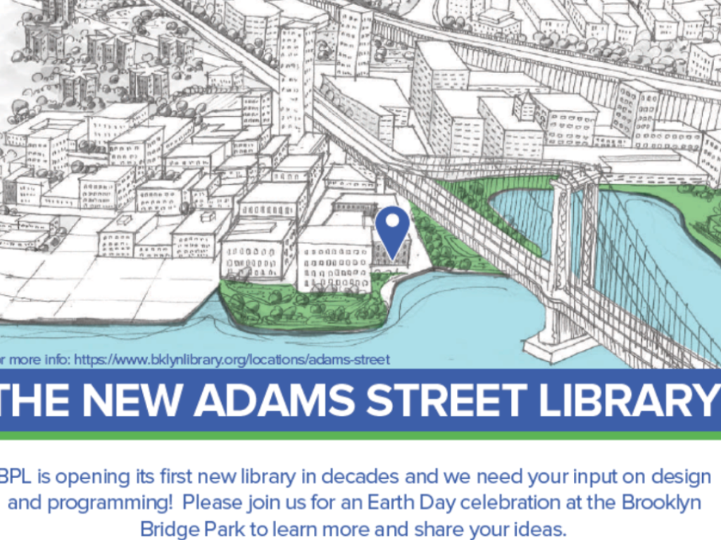 New details and survey about the public library coming to DUMBO